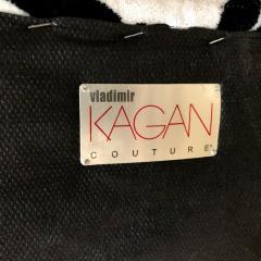 Vladimir Kagan VLADIMIR KAGAN COUTURE CHAISE LOUNGE - 1149489