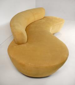Vladimir Kagan Vladimir Kagan Cloud Sofa for Directional with Oak Pedestal Base - 1725863