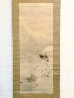 Watanabe Seitei Japanese Ink and Wash Scroll Painting by Watanabe Seitei - 1908689