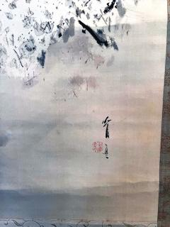 Watanabe Seitei Japanese Ink and Wash Scroll Painting by Watanabe Seitei - 1908696