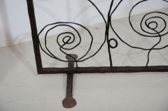 Whimsical Iron Screen - 1026812