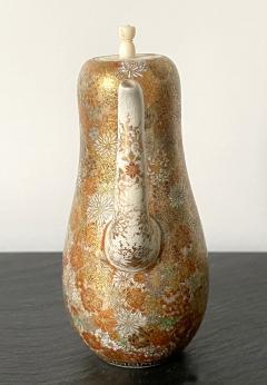Yabu Meizan Japanese Satsuma Ceramic Ewer Yabu Meizan - 1975836