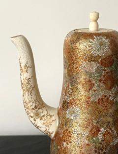 Yabu Meizan Japanese Satsuma Ceramic Ewer Yabu Meizan - 1975839