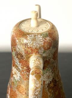 Yabu Meizan Japanese Satsuma Ceramic Ewer Yabu Meizan - 1975840