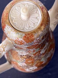 Yabu Meizan Japanese Satsuma Ceramic Ewer Yabu Meizan - 1975843