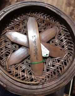 Yamashita Kochikusai Japanese Bamboo Basket Ikebana by Yamashita Kochikusai - 1615964