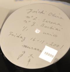 Yoichi Ohira Coppa nera con murrine e polvere Vase - 2137228