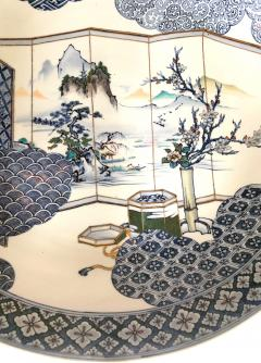 Yoshisuke Takeshige A Massive Japanese Arita Presentation Porcelain Plate Meiji Period - 955521