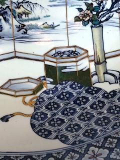 Yoshisuke Takeshige A Massive Japanese Arita Presentation Porcelain Plate Meiji Period - 955523