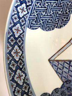 Yoshisuke Takeshige A Massive Japanese Arita Presentation Porcelain Plate Meiji Period - 955526