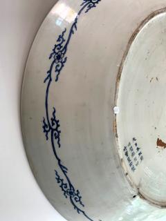 Yoshisuke Takeshige A Massive Japanese Arita Presentation Porcelain Plate Meiji Period - 955530