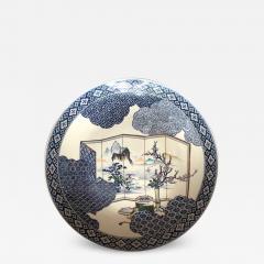 Yoshisuke Takeshige A Massive Japanese Arita Presentation Porcelain Plate Meiji Period - 956465