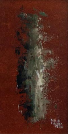 arthur fielder FRAMED OIL ON BOARD ABSTRACT PAINTING - 2110689