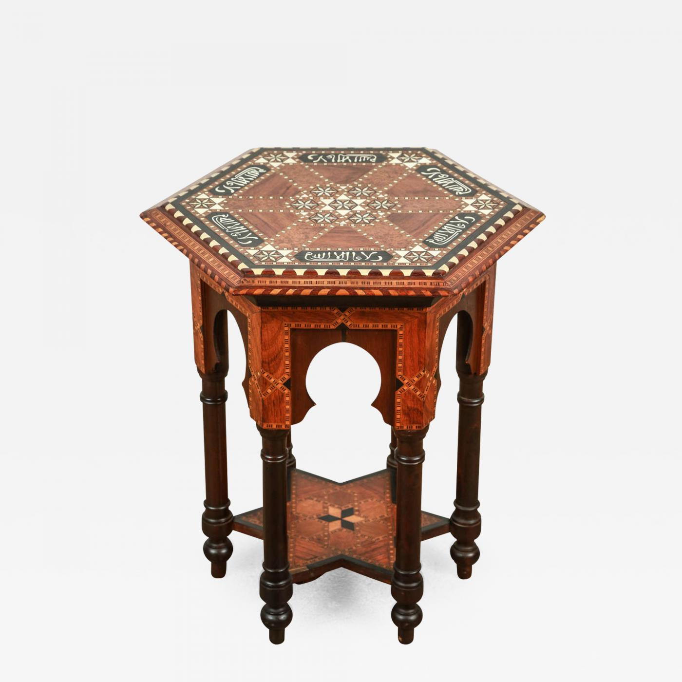 De Castro Alhambra Spanish Marquetry Wood Side Moorish Table