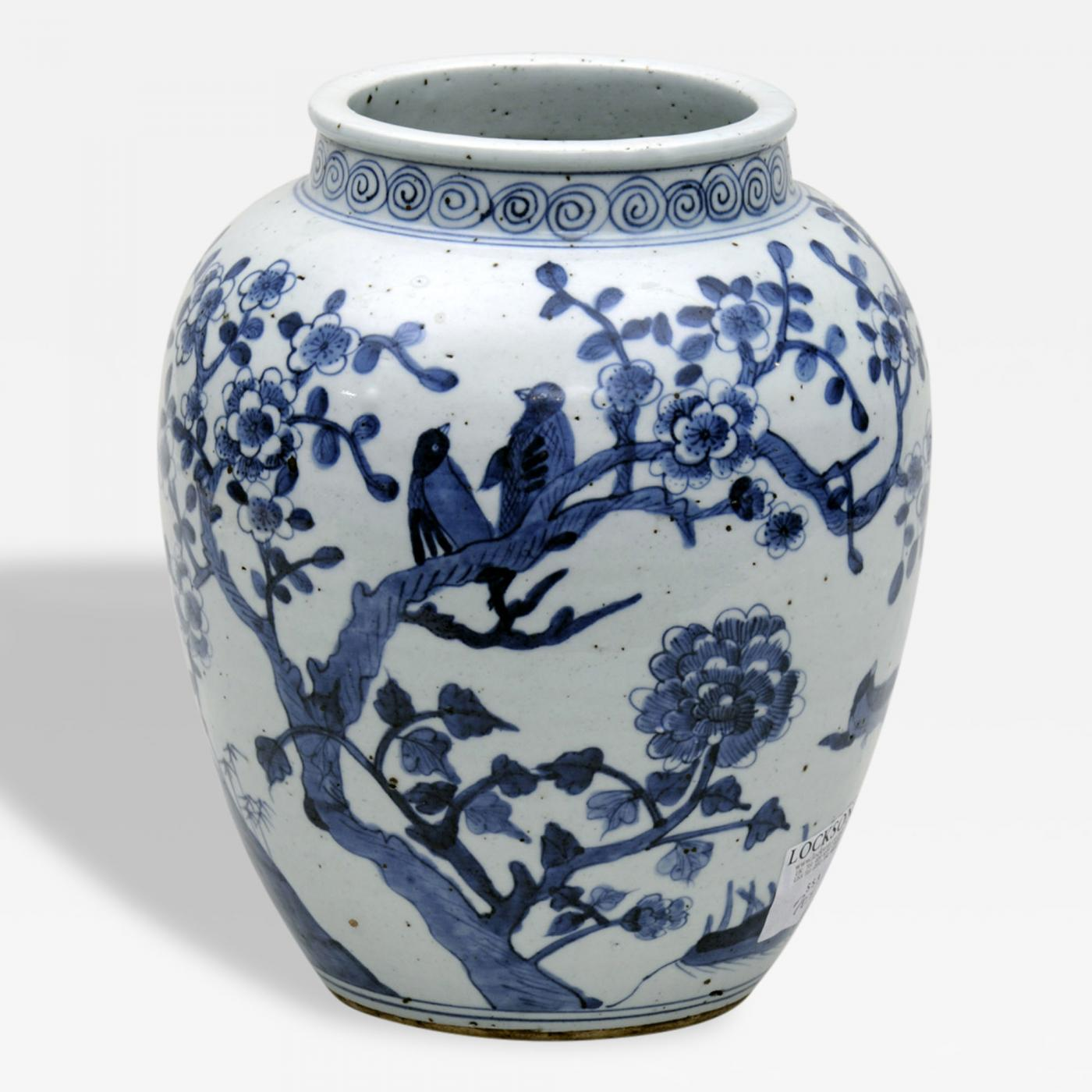 Chinese shunzhi blue and white vase 1644 1661 listings decorative arts objects vases jars urns chinese shunzhi blue and white reviewsmspy