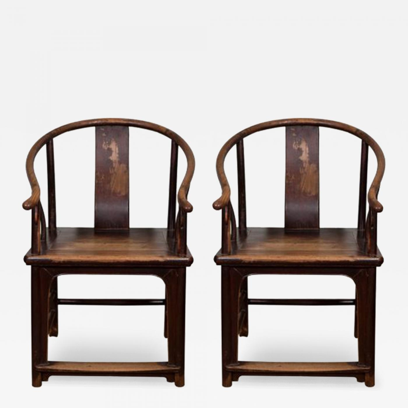 Listings / Furniture / Seating / Armchairs · Pair Of 18th Century Chinese Horseshoe  Chairs